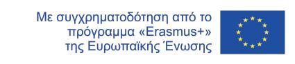 erasmus_GC_400_